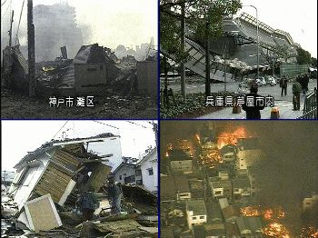 Kobe Earthquake Damage - Japan